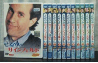 """gwETerーーーーーーー  CTs92 ⑦ rT--\"""" にBこ勾(7  ⑤ざ. T \"""". て3とが  目 opaeagAlkpla  theatre  Selfe3) S-s-Seinfeld Senpai noticed me"""