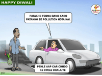 Happy, Cycling, and Happiness: HAPPY DIVVALI  PATAKHE FODNA BAND KARO  PATAKHO SE POLLUTION HOTA HAI.  PEHLE AAP CAR CHHOD  KE CYCLE CHALAIYE Happy Diwali