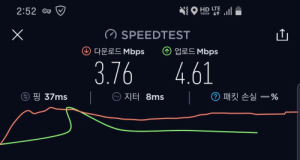 How To, Voice, and How: HD LTE  voice  ll  2:52 오  X  SPEEDTEST  다운로드 Mbps  업로드 Mbps  3.76  4.61  Θ 핑 37ms  ② 패킷 손실 -%  지터 8ms How to graph 101