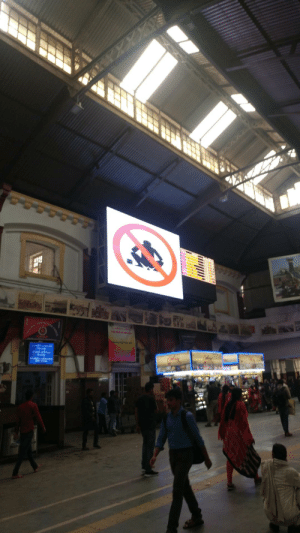 Here's a picture inside of the busiest railway station ( Howrah Station) in India!: Here's a picture inside of the busiest railway station ( Howrah Station) in India!