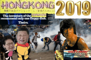 Government, Only One, and One: HIONGKONG  2019  The inventors of the ONGKONG  recommend only one floppy disk.  Central  Government  Offices  Theirs.  GOLDX AWARD  one helenper s pt an eserievice  L00ACoioo plattom aamdrhauld miss.  PSErom0 Send us your floppy