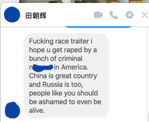 """I am an ex-chinese citizen living in Canada & a critic of the CCP. I received this """"lovely"""" message today.: I am an ex-chinese citizen living in Canada & a critic of the CCP. I received this """"lovely"""" message today."""