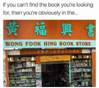 Dank, Book, and 🤖: If you can't find the book you're looking  for, then you're obviously in the  福興言  WONG FOOK HING BOOK STORE  80A