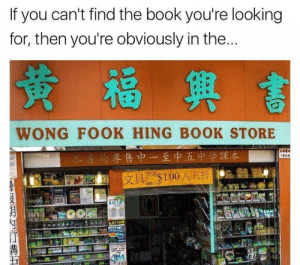 Memes, Book, and All The: If you can't find the book you're looking  for, then you're obviously in the...  WONG FOOK HING BOOK STORE  180A  55073100八五折  rar  079R For all the avid readers via /r/memes https://ift.tt/2zLaT0t