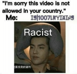 "Books, Fanfiction, and Memes: ""I'm sorry this video is not  allowed in your country.""  Racist  要找我的福利 These Memes will outlive the zombie apocalypse #fanfiction #Fanfiction #amreading #books #wattpad"