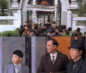 In Ip Man (2008), Ip Man's supporters flocked to his house after hearing that he was opening a martial arts club. They found out the location of his house through his IP address.: In Ip Man (2008), Ip Man's supporters flocked to his house after hearing that he was opening a martial arts club. They found out the location of his house through his IP address.