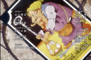 """In JoJo's Bizarre Adventure: Stardust Crusaders, during the end credits the words """"LuckyLand"""" are visible. This is a reference to the studio that works on the show, Lucky Land Communications.: In JoJo's Bizarre Adventure: Stardust Crusaders, during the end credits the words """"LuckyLand"""" are visible. This is a reference to the studio that works on the show, Lucky Land Communications."""