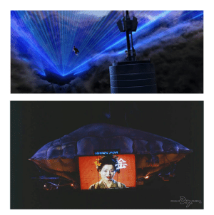 """In Megamind (2010) Megamind's blimp used to dispense fog and create a laser show for his super villain """"presentation"""" against Titian looks just like the Pan Am Ad Blimp in Blade Runner (1982): In Megamind (2010) Megamind's blimp used to dispense fog and create a laser show for his super villain """"presentation"""" against Titian looks just like the Pan Am Ad Blimp in Blade Runner (1982)"""
