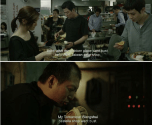 In the movie Parasite (2019), Ki-taek reveals that he once was a driver for Taiwanese Castella - this is the same shop that Geun-se opened and ultimately the reason he had so much debt.: In the movie Parasite (2019), Ki-taek reveals that he once was a driver for Taiwanese Castella - this is the same shop that Geun-se opened and ultimately the reason he had so much debt.