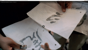 """In The Wire S04E03, when Namond shows two Chinese tattoos he says means """"Heart"""" and """"Lion"""", he got the two of them mixed up.: In The Wire S04E03, when Namond shows two Chinese tattoos he says means """"Heart"""" and """"Lion"""", he got the two of them mixed up."""