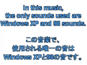 Music, Tumblr, and Windows: In this music,  the only sounds used are  Windows XP and 98 sounds.  この音楽で。  使用される唯一の音は  Windows XPと98の音です。 basiliskfree:  pumpkinnqueenn:  aloe-jelly:  computersaresadtoo:  XP/98 remix  ok what the fuck   It sounds like some digital boss theme  I had to draw this.