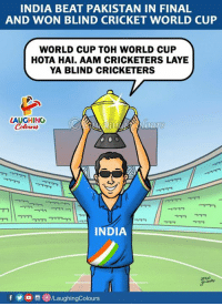 World Cup, Congratulations, and Cricket: INDIA BEAT PAKISTAN IN FINAL  AND WON BLIND CRICKET WORLD CUP  WORLD CUP TOH WORLD CUP  HOTA HAI. AAM CRICKETERS LAYE  YA BLIND CRICKETERS  LAUGHING  INDIA  UtKal  fo /LaughingColours Congratulations #BlindIndianCricketTeam #BlindCricketWorldCup