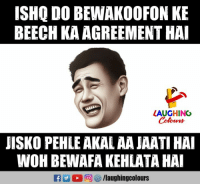 Indianpeoplefacebook, Woh, and Laughing: ISHQ DO BEWAKOOFON KE  BEECH KA AGREEMENT HA  LAUGHING  Colours  JISKO PEHLE AKAL AA JAATI HA  WOH BEWAFA KEHLATA HA