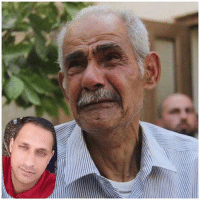 """Israel Executed his son (29-yr-old Rafaat Hirbawi) today. Zionist Occupiers play """"victim"""" when their Occupation is the worse form of TERROR.: Israel Executed his son (29-yr-old Rafaat Hirbawi) today. Zionist Occupiers play """"victim"""" when their Occupation is the worse form of TERROR."""
