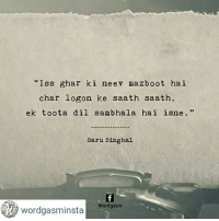 "Life, Love, and Memes: ""Iss ghar ki neev mazboot hai  char logon ke saath saath,  ek toota dil sambhala hai isne.""  Saru Singhal  Wordgasnm  wordgasminsta Repost @wordgasminsta Translation: ""This home has a strong foundation. Along with four people, it has also taken care of a broken heart."" instalove instagood wordgasm quoteoftheday love life live instalike instawords"