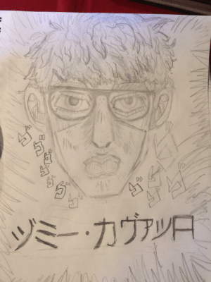 it's the Yes No snapchat filter kid This time I tried to draw myself in JoJo Style (part 3 mixed with 4 and 5 style): it's the Yes No snapchat filter kid This time I tried to draw myself in JoJo Style (part 3 mixed with 4 and 5 style)
