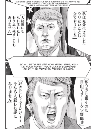 Trump No!!!: I'VE LIVED LONG ENOUGH. IVE DONE EVERYTHING I WANTED TO DO.  I GET TO GO OUT ONN TOP, AS THE PRESIDENT.  THERE'S NOTHING LEFT FOR ME TO PROVE.  全や私  てリは  やた充  リい分  まこ生  しとき  たはま  あもな大  リうれ続  ま思ま領  せいしに  ん残たも  すし  た  SO ALL BETS ARE OFF NOW. STEAL, RAPE, KILL  DO YOUR WORST, YOu FUCKING SCUMBAGS!  AS OF THIS MOMENT, MURDER IS LEGAL!  な今好  リなき  まらに  せ人し  ん殺て  し下  もさ  ての  すも  クの  ソも  に Trump No!!!