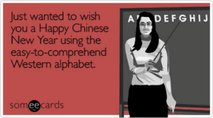 Funny Chinese New Year Memes & Ecards | Someecards: Just wanted to wish  you a Happy Chinese  New Year using the  easy-to-comprehend  Western alphabet.  ADEFGHIJ  someecards  ее Funny Chinese New Year Memes & Ecards | Someecards