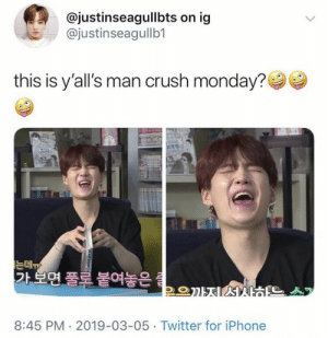 Crush, Iphone, and Twitter: @justinseagullbts on ig  @justinseagullb1  this is y'all's man crush monday?  가보면 풀로 붙여놓은  8:45 PM 2019-03-05 Twitter for iPhone