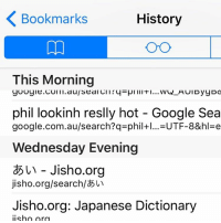 I found this in my search history from 3:00 am the other day. I've no idea. -Rin🦁: K Bookmarks History  This Morning  phil lookinh reslly hot Google Sea  google.com.au/search?q phil+l  UTF-8&hl e  Wednesday Evening  Jisho.org  jisho.org/search/  Jisho.org: Japanese Dictionary  ijsho org I found this in my search history from 3:00 am the other day. I've no idea. -Rin🦁