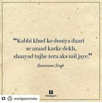 "Life, Love, and Memes: ""Kabhi khud ko duniya daari  se azaad karke dekh,  shaayad tujhe tera aks mil jaye:  Gursinnan Singh  Wordgasm  L1 wordgasminsta Repost from @wordgasminsta ・・・ Translation: ""Try freeing yourself from the matters of this world. You might find your reflection."" instaquotes instalike instagood wordgasm quoteoftheday love life live shayari"