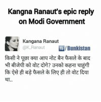 👌👇: Kangna Ranaut's epic reply  on Modi Government  -at Kangana Ranaut  K Ranaut  fb Bunkistan 👌👇
