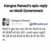👌👇: Kangna Ranaut's epic reply  on Modi Government  -at Kangana Ranaut  fb Bhukkad  @K Ranaut 👌👇