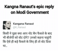 kangana ranaut: Kangna Ranaut's epic reply  on Modi Government  Kangana Ranaut  @K Ranaut