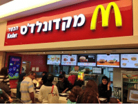 In what other Middle Eastern country would you find Arab and Jewish staff serving Arab and Jewish customers?   Only in Israel! 🇮🇱: Kosher In what other Middle Eastern country would you find Arab and Jewish staff serving Arab and Jewish customers?   Only in Israel! 🇮🇱
