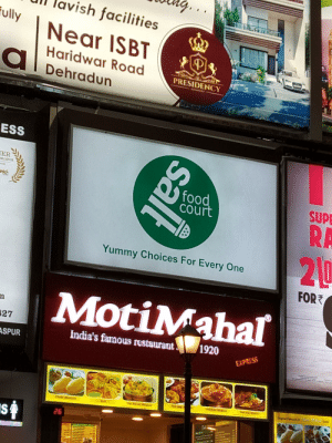 Weird, Restaurant, and Yummy: l lavish facilities  ull  Near ISBT  Haridwar Road  Dehradun  PRESIDENCY  ESS  ER 힙  foo  cour  SUPE  RA  210  Yummy Choices For Every One  FOR  MotiMahal  327  India's famous restaurant  ASPUR  26 Is it just me or does the t look a little weird