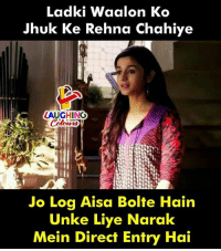 Indianpeoplefacebook, Log, and Logging: Ladki Waalon Ko  Jhuk Ke Rehna Chahiye  LAUGHING  ours  Jo Log Aisa Bolte Hain  Unke Liye Narak  Mein Direct Entry Hai