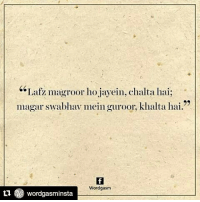 """Repost from @wordgasminsta ・・・ Translation: """"It's still fine till the arrogance reflects only in words. But it pinches when the vanity shows in a person's behaviour."""" instaquotes instalike instagood wordgasm quoteoftheday instalove instalike love live life: Lafz magroor ho jayein, chalta hai;  magar swabhav mein guroor, khalta hai.  92  Wordgasnm  1wordgasminsta Repost from @wordgasminsta ・・・ Translation: """"It's still fine till the arrogance reflects only in words. But it pinches when the vanity shows in a person's behaviour."""" instaquotes instalike instagood wordgasm quoteoftheday instalove instalike love live life"""