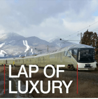 4 MAY: A ticket on board Japan's newly launched Shiki-shima luxury train may set you back by as much as $10,000. It is designed to provide the ultimate luxury experience, at a price: tickets range from around $3,000 to $10,000, and you can choose between a two- or four-day trip from Tokyo to the northernmost island of Hokkaido. We take a look at what your money will buy you on board the five-star sleeper. Credit: AFP-Getty Images. Find out more: bbc.in-shikishima Shikishima Japan Trains Transport BBCShorts BBCNews @BBCNews: LAP OF  LUXURY 4 MAY: A ticket on board Japan's newly launched Shiki-shima luxury train may set you back by as much as $10,000. It is designed to provide the ultimate luxury experience, at a price: tickets range from around $3,000 to $10,000, and you can choose between a two- or four-day trip from Tokyo to the northernmost island of Hokkaido. We take a look at what your money will buy you on board the five-star sleeper. Credit: AFP-Getty Images. Find out more: bbc.in-shikishima Shikishima Japan Trains Transport BBCShorts BBCNews @BBCNews