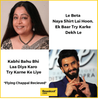 Memes, Brave, and Home: Le Beta  Naya Shirt Lai Hoon,  Ek Baar Try Karke  Dekh Le  Kabhi Bahu Bhi  Laa Diya Karo  Try Karne Ke Liye  RA  Flying Chappal Recieved*  Bewakoof  .com Don't try this at home :P  T-shirt for someone so brave - http://bit.ly/_player_