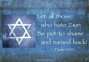Memes, Back, and 🤖: Let all those  who hate Zion  A Be put to shame  and turned back!  Psalm 12945