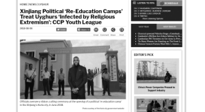 Be Like, News, and Army: LISTEN TO RFA  SCHEDULE  HOME NEWS | UYGHUR  CH. 1: MANDARIN | CANTONESE  Xinjiang Political 'Re-Education Camps'  Treat Uyghurs 'Infected by Religious  Extremism': CCP Youth League  CH. 2: VIETNAMESE | BURMESE | KOREAN  CH. 3: KHMER | LAO | UYGHUR  CH. 4:TIBETAN  More Listening Options  MOST READ  MOST EMAILED  2018-08-08  Share 1K  Tweet  Charcoal-powered Vehicles Stage a Comeback...  Cambodia's PM Hun Sen Orders Military to At...  Cambodian PM Threatens to Use Army to Pre...  So Many Women Are Standing on The Front L...  Chinese Cement Factory Blast Kills 1, Injures ...  Email Comment Share  Print  EDITOR'S PICK  IK-  iE  Jth  China's Power Companies Pressed to  Support Industry  Officials oversee a ribbon-cutting ceremony at the opening of a political 're-education camp'  in the Xinjiang's Korla city, in June 2018.  Photo courtesy of the Korla city government website Be like LeBron. Get educated.