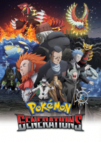 Animals, Anime, and Dank: LITE!! POKEMON GENERATIONS  A NEW ANIMATED SERIES THAT AIMS TO ANIMATE THE MOST MEMORABLE MOMENTS FROM THE VIDEO GAMES   FEATURING THE CHARACTERS AND EVENTS FROM THE POKEMON VIDEO GAMES WITH THE STYLE AND ART DESIGN OF POKEMON ORIGINS