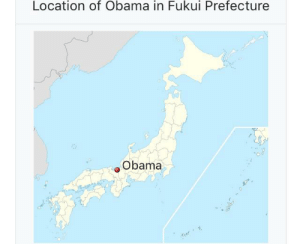 Obama, Location, and Prefecture: Location of Obama in Fukui Prefecture  Obama Obama