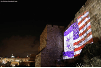 Memes, Capital, and Israel: LOOK: The Israeli and United States flags were seen projected on the walls of the Old City of Jerusalem following President DonaldTrump's decision to officially recognize Jerusalem as the capital of Israel, and set in motion a plan to move the US embassy from TelAviv to Jerusalem.