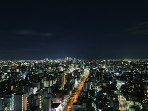 Iphone, Japan, and City: lu im  TE Night city view of Nagoya Japan took with IPhone XR