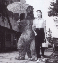 Man who survived the bombing of Hiroshima takes his girl out for a date. (April 9, 1946): Man who survived the bombing of Hiroshima takes his girl out for a date. (April 9, 1946)
