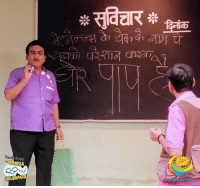 #Jethaalal aur #Bhide ki nok-jhok bhari baatein karti hai sabko entertain! Kya hai iss-par aap sabka kehna?  Also don't forget to tag the Bhide & Jethaalal of your group! #TMKOC: Meh  OOLTAR  CHASHMAH #Jethaalal aur #Bhide ki nok-jhok bhari baatein karti hai sabko entertain! Kya hai iss-par aap sabka kehna?  Also don't forget to tag the Bhide & Jethaalal of your group! #TMKOC