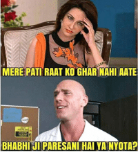 Johnny sins be like...😝😝 iykwim rvcjinsta: MERE PATI RAAT KOGHARINAHIAATE  BHABHIJI PARESANIHAI YA NYOTA? Johnny sins be like...😝😝 iykwim rvcjinsta