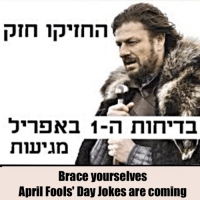 אחדבאפריל aprilfoolsday: Millan  Brace yourselves  April Fools' Day Jokes are coming אחדבאפריל aprilfoolsday