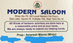 Those barbarians massacred poor old English!: MODERN SALOON  Shop No-78, GD Local Market (1st Floor),  Salt Lake, Sector-lI, Kolkata-106, Near Tank No-12  All Kinds of barbaric activities are done here at  a reasonable price and at your home.  We are always ready to extend our helping hands.  Prop:-Amaresh Manna (Mintu) Those barbarians massacred poor old English!
