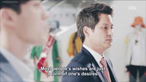Desires: Most people's wishes are just  a form of one's desires