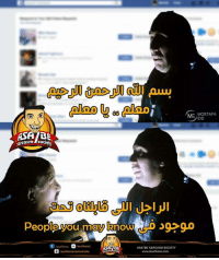 Memes, Sarcasm, and 🤖: MOSTAFA  ME  EID  sarcasm Soci  People you may DanowGO S9290  Vasa 7bess  ASA7BEE SARCASM SOCIETY  www.Asa7bess.com Comic Made by : Mostafa Eid