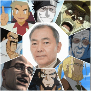 Anime, Movies, and Pokemon: my-little-ninja: Unsho Ishizuka passed away today at the age of 67 from Esophageal cancer,   His voice work in Japan was extensive and varied from anime to video games to narration to redubbing foreign movies, the image above is just a small example of his work   Odds are if you've watched subbed anime, you've probably heard his voice once or twice  He also gave voices to many of the  pokemon in Japanese dub besides just playing professor oak and he will be difficult to replace for that series  https://www.behindthevoiceactors.com/Unsho-Ishizuka/