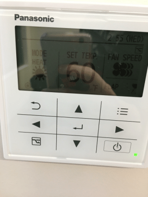 My school has a thermostat that you can edit the temperature. If this post gets over 2k updoots, I will turn it down as far as it can go: My school has a thermostat that you can edit the temperature. If this post gets over 2k updoots, I will turn it down as far as it can go