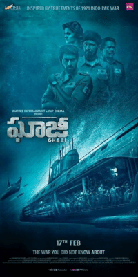 Memes, 🤖, and Epic: NEE INSPIRED BY TRUEEVENTsoF 1971INDO PAK WAR  Pyp  MATINEE ENTERTAINMENT PVP CINEMA  GHAZI  17TH FEB  THE WAR YOU DID NOT KNOW ABOUT Rana c/o epic movies 😍 #Ghazi